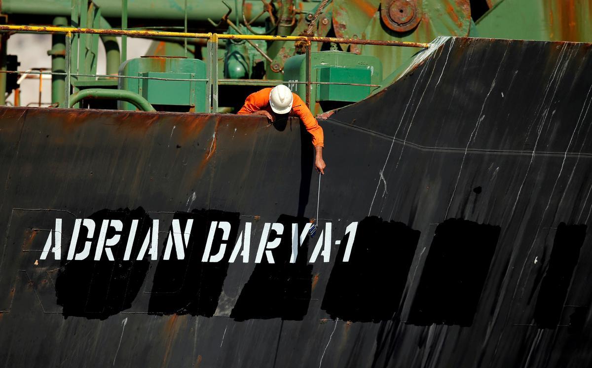 Iranian oil tanker no longer has Turkish destination: ship tracking data